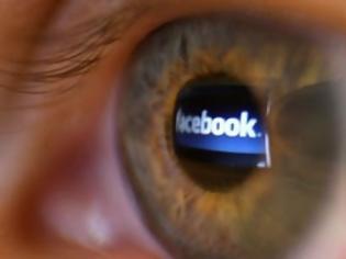 Φωτογραφία για ΠΡΟΣΟΧΗ: Νέα επικίνδυνη αλλαγή του Facebook για όλους τους χρήστες