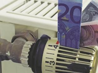 Φωτογραφία για Πάνω από 100.000 αιτήσεις για επίδομα θέρμανσης σε μία εβδομάδα
