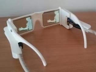 Φωτογραφία για Επιστήμονες βρήκαν τρόπο να αποκαταστήσουν την όραση τυφλών!