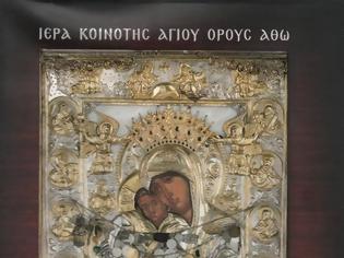 Φωτογραφία για 3870 - Οι Θαυματουργές Εικόνες στο Περιβόλι της Παναγίας. Μια σημαντική έκδοση της Ιεράς Κοινότητας Αγίου Όρους