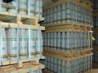 Φωτογραφία για Σε χωματερή των χημικών της Συρίας μετατρέπουν την Βόρειο Ήπειρο (Αργυρόκαστρο)  οι ΗΠΑ!