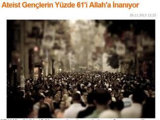 Δημοσκόπηση – Τουρκία: 61 τοις εκατό των νέων είναι Αθεϊστές