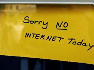 Φωτογραφία για Χωρίς ίντερνετ σε πολλά σημεία της Ελλάδας - Δεκάδες τα μηνύματα αναγνωστών με παράπονα