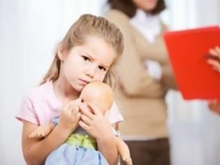 Φωτογραφία για Ορμόνη κάνει τα αυτιστικά παιδιά... πιο κοινωνικά!