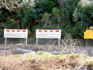 Φωτογραφία για 3995 - Αυστηρή απαγόρευση από την Ιερά Επιστασία, για όσους διασχίζουν τα χερσαία σύνορα του Αγίου Όρους