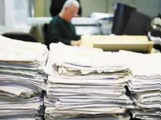 Φωτογραφία για Οι ποινικές διώξεις σε βάρος δημοσίων υπαλλήλων θα γνωστοποιούνται στις υπηρεσίες που εργάζονται