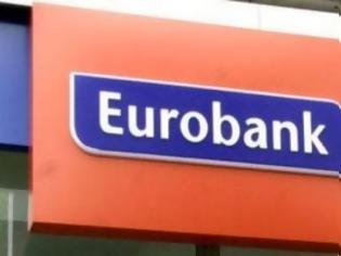 Φωτογραφία για Εγκρίθηκε η μεταβίβαση του Τ.Τ. στην Eurobank