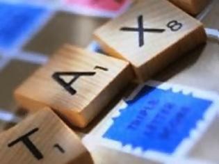 Φωτογραφία για Όλες οι αλλαγές στη φορολογία από το 2014