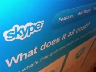 Φωτογραφία για Η Microsoft μετέφερε το Skype στο Cloud
