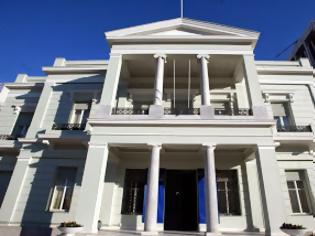 Φωτογραφία για «Η Ε.Ε. έχει 28 κράτη-μέλη μεταξύ των οποίων και η Κύπρος»