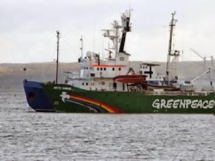 Φωτογραφία για Ρωσία: Ελεύθεροι οι ακτιβιστές της Greenpeace