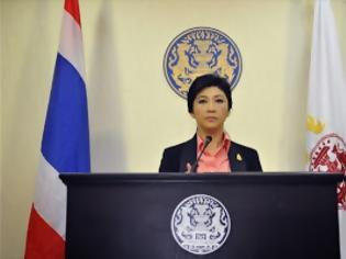 Φωτογραφία για Ταϊλάνδη: Σχέδιο για τη μεταρρύθμιση του πολιτικού συστήματος από την πρωθυπουργό