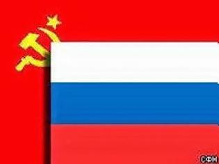 Φωτογραφία για Η Ρωσία εξόφλησε τα χρέη της ΕΣΣΔ σε τρίτες χώρες