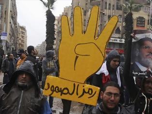 Φωτογραφία για Αιγύπτος: Τρομοκρατική οργάνωση ανακήρυξε τη Μουσουλμανική Αδελφότητα η κυβέρνηση