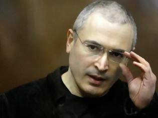 Φωτογραφία για Το 47% των Ρώσων εγκρίνει την απονομή χάριτος στον Χοντορκόφσκι
