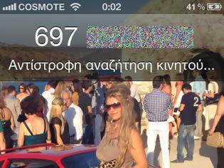 Φωτογραφία για CallerID Greece: Cydia tweak free...ένα εργαλείο για την εφαρμογή του τηλεφώνου