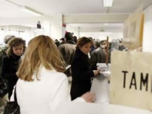 Φωτογραφία για Τρεις εργάσιμες για τέλη, ΦΑΠ και φόρο εισοδήματος