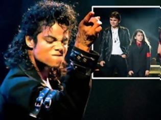 Φωτογραφία για Τα παιδιά του Μάικλ Τζάκσον μιλούν για τον πατέρα τους