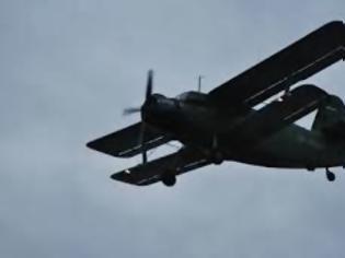 Φωτογραφία για Ρωσία: Συνετρίβη μεταγωγικό αεροσκάφος- Νεκρά τα έξι μέλη του πληρώματος