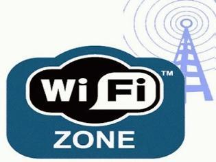 Φωτογραφία για Στο δήμο Αβδήρων έχουν δωρεάν wi-fi