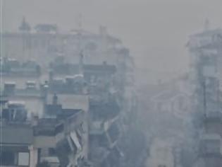 Φωτογραφία για Οι τέσσερις λύσεις του ΠΑΣΟΚ για την αιθαλομίχλη