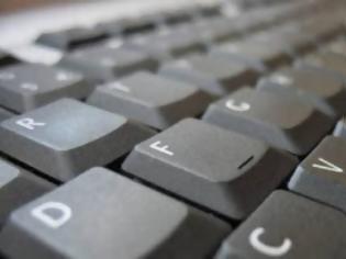 Φωτογραφία για Η ιστορία των υπολογιστών σε μία... έκθεση