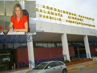 Φωτογραφία για Στο Δημοτικό Συμβούλιο η αναβάθμιση του αερολιμένα Καλαμάτας