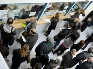Φωτογραφία για Πάτρα: Συνωστισμός στις Τράπεζες