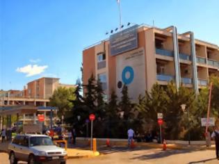 Φωτογραφία για Λήστεψαν τράπεζα στο «Γεώργιος Γεννηματάς»