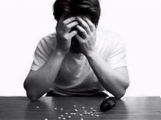 Φωτογραφία για Μην «ναρκώνεις» την ζωή σου...κινητοποιήσου. Βίντεο-σοκ για την προκατάληψη