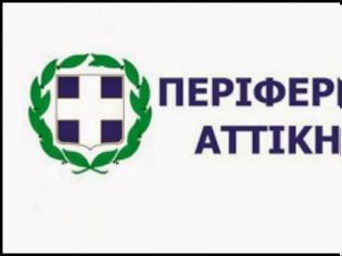 Φωτογραφία για Περιφέρεια Αττικής: Διευκρινήσεις για Αιθαλομίχλη