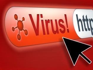 Φωτογραφία για Επικίνδυνος ιός επιτίθεται στους υπολογιστές ζητώντας χρήματα