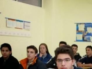 Φωτογραφία για Μπάχαλο με την σχολική ανάπαυλα