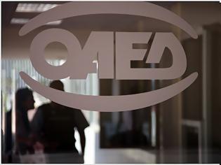 Φωτογραφία για Τα προγράμματα του ΟΑΕΔ που τρέχουν για το 2014