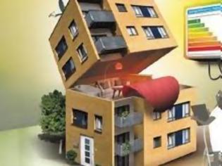 Φωτογραφία για Αναγνώστης εξηγεί γιατί το ενεργειακό πιστοποιητικό είναι απάτη