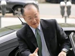 Φωτογραφία για Νέος πρόεδρος στην Παγκόσμιας Τράπεζας