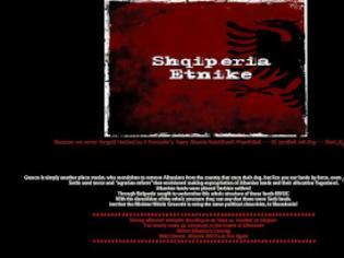 Φωτογραφία για Αλβανοί χάκερς χτύπησαν την σελίδα του Πάνου Καμμένου