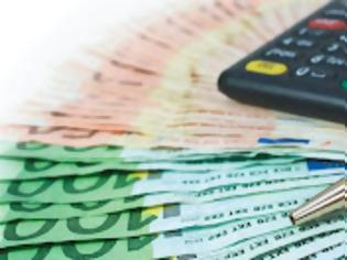 Φωτογραφία για ΟΔΔΗΧ: Αντλήθηκαν 1,625 δισ. ευρώ από τη δημοπρασία εντόκων γραμματίων