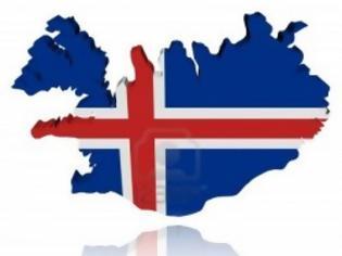 Φωτογραφία για Νέο σύνταγμα στην Ισλανδία, και η συνωμοσία της σιωπής ...