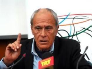 Φωτογραφία για Ανακοίνωση από Πανελλήνιο Άρμα Πολιτών