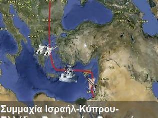 Φωτογραφία για Συμμαχία Ισραήλ-Κύπρου-Ελλάδας-Βουλγαρίας-Ρουμανίας