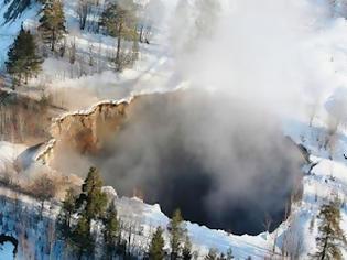 Φωτογραφία για Μια τεράστια τρύπα άνοιξε στη Σουηδία