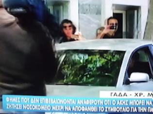 Φωτογραφία για Μήπως η δικαιοσύνη ακολουθεί σενάριο στην περίπτωση Τσοχατζόπουλου;