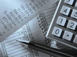 Φωτογραφία για Όλη η διαδικασία για την επίλυση φορολογικών διαφορών