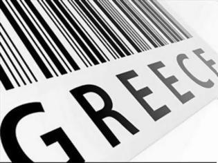 Φωτογραφία για Έως τις 20 Φεβρουαρίου η προθεσμία για το Σήμα Ελληνικών Προϊόντων και Υπηρεσιών