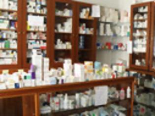 Φωτογραφία για Τη Δευτέρα οι νέες τιμές φαρμάκων. Μειώσεις πάνω από 8%