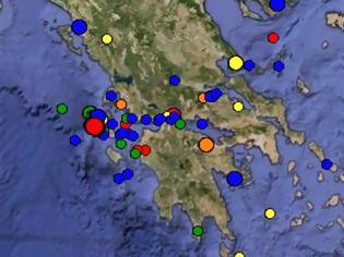 Φωτογραφία για ΠΡΙΝ ΛΙΓΟ: Νέος σεισμός στην Κεφαλονιά