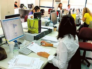 Φωτογραφία για Καταβολή εφάπαξ σε 20.521 δημοσίους υπαλλήλους