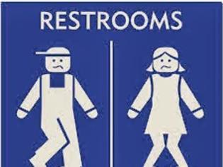 Φωτογραφία για Ξέρετε το κόλπο για να μην μυρίζει άσχημα το μπάνιο σας;...