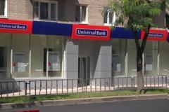 Πώς η κρίση στην Ουκρανία αγγίζει και τις ελληνικές επιχειρήσεις
